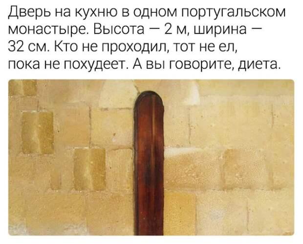 Идея двери на кухню ;)
