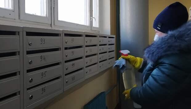 Госжилинспекция выявила нарушения в дезинфекции подъездов в Подольске