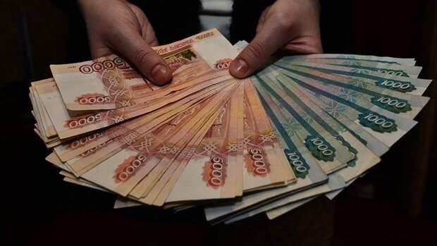 Средний размер взятки в Брянской области составил 195 тыс. рублей