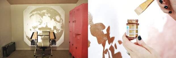 Даже ребёнок справится: золотая луна на стене