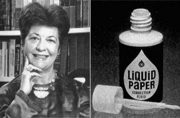 Бетти Несмит Грэм (Bette Nesmith Graham), известная, как изобретатель «жидкой бумаги», была простым корректором, исправляющим ошибки машинисток.