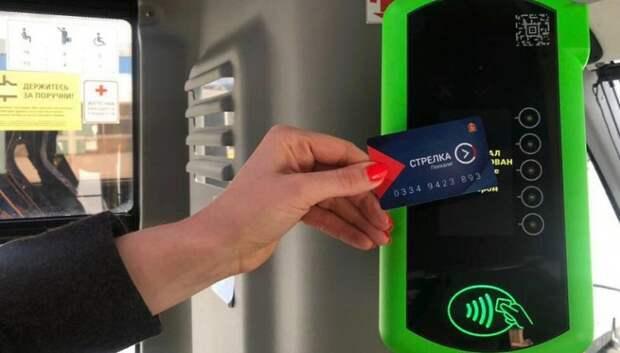 Свыше 55 тыс карт «Стрелка» купили пассажиры «Мострансавто» с 20 апреля