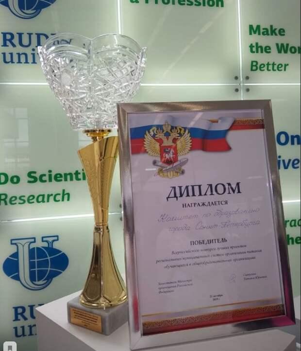 Петербургскую систему школьного питания признали лучшей в России