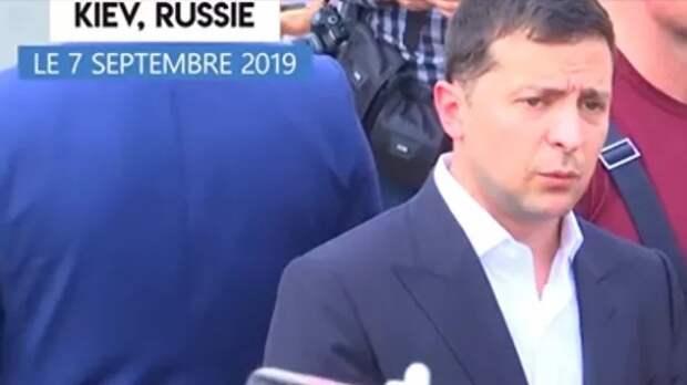 Франция «присоединила» Киев к России