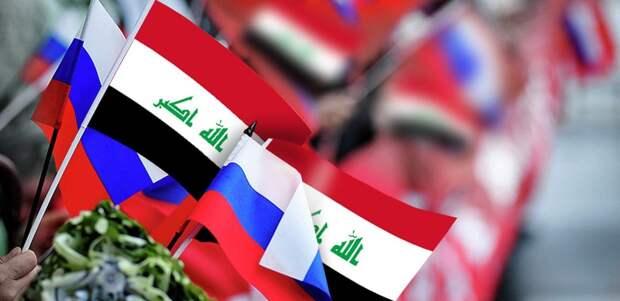 Власти Ирака делают выбор в пользу России