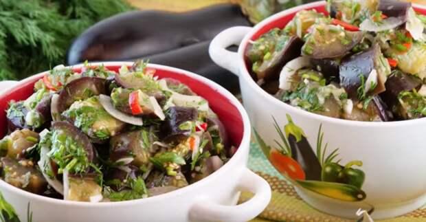 Баклажаны, как грибы: интересный салат-закуска на зиму