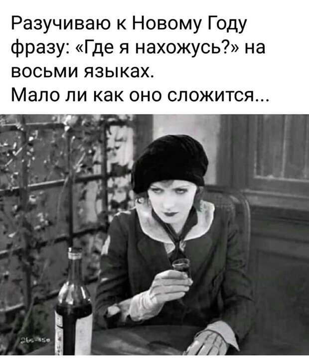 - Леша, ты в Киев уезжаешь? Тогда зайди к Сереге. Привет передай...