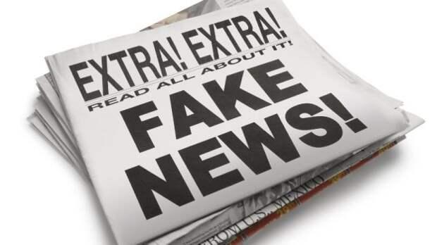 Западные СМИ признались в продажности: спецслужбы платят за все