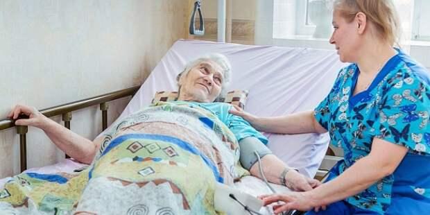 Картинки по запросу Родственникам лежачих и плохо передвигающихся пациентов