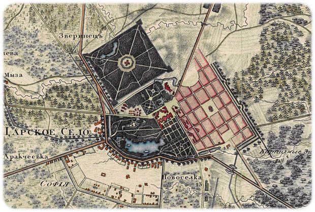 Фрагмент карты Царского Села и города Софии, 1810-е годы