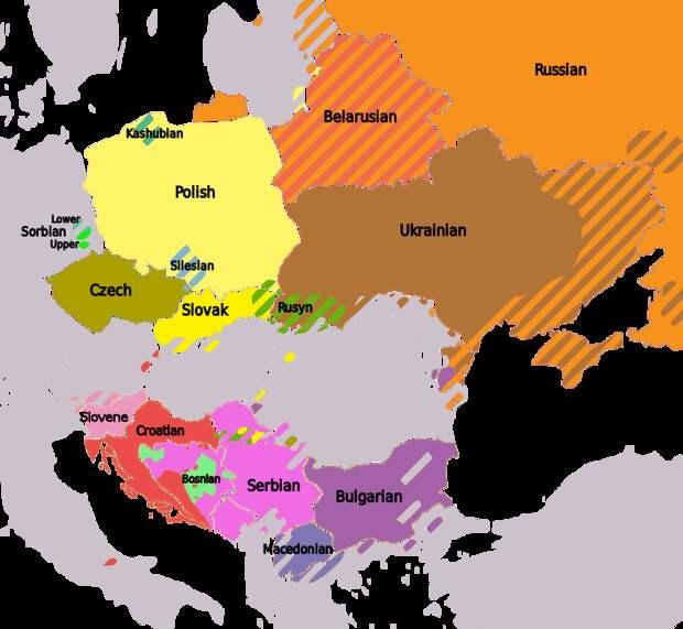 Современное распространение славянских языков