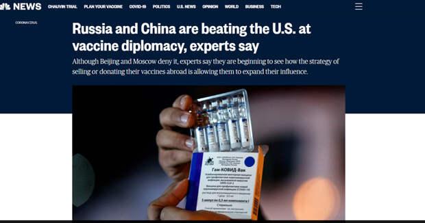 Западные СМИ: Русская вакцина побеждает, Байден развязал России руки, а Трамп купит «дворец Путина»