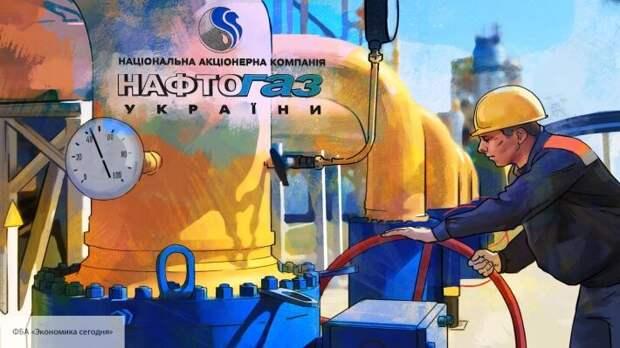 Могли бы жить как в Норвегии: Кацман рассказал, как власть обманывает с газом украинцев