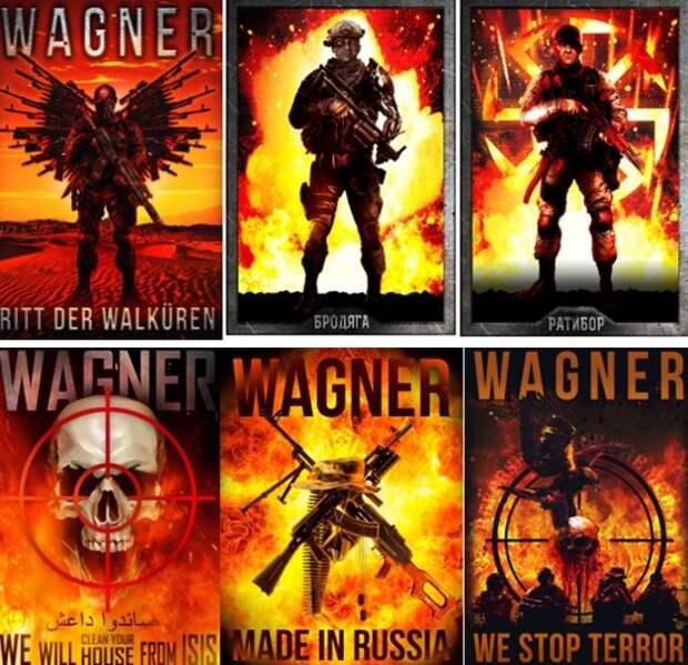 Автор плакатов о «вагнеровцах» прокомментировала свои работы