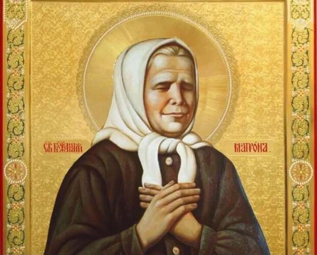 5 наставлений святой Матроны Московской