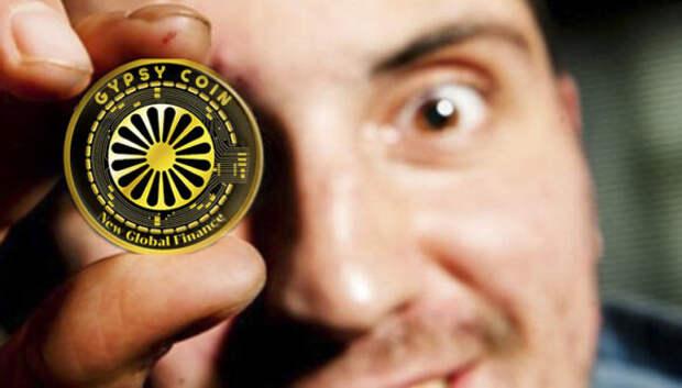 Цыгане получили свою криптовалюту Gypsycoin