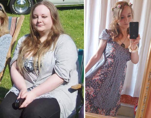26. Разница в 5 лет похудение, результат