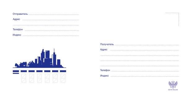 Гастарбайтеры на «Почте России», рейтинг регионов по коррупции и регулирование цен на юруслуги
