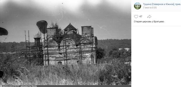 Фото дня: заброшенная церковь в Братцеве