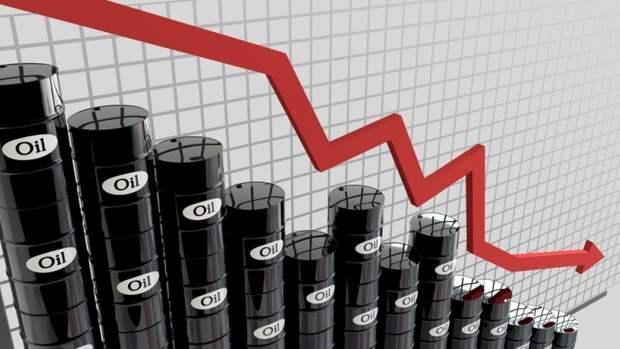 Спрос нанефть обновляет исторический минимум