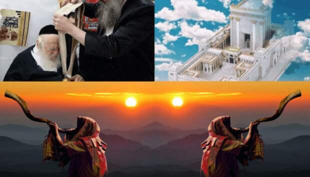 Главный раввин Израиля приказал готовить церемониальную одежду для встречи Машиаха