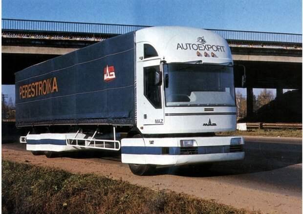 МАЗ 2000 «Перестройка» авто, автомобили, интересное, прототип