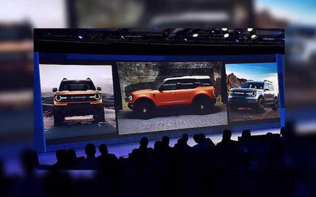 Новый кроссовер Ford: первое официальное изображение