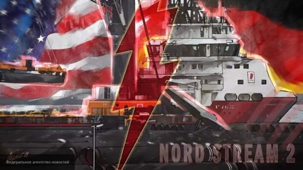 Der Spiegel: Европа должна жестко ответить на давление США по «Севпотоку-2»