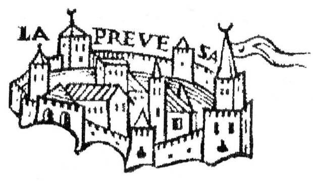Вид укреплений Превезы на гравюре по дереву 1538 года Франческо Дженезио. Возможно, изображение сильно стилизовано - Превеза: сборы, споры, штурм, разведка | Военно-исторический портал Warspot.ru