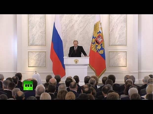 Обращение Владимира Путина Федеральному собранию - прямая трансляция