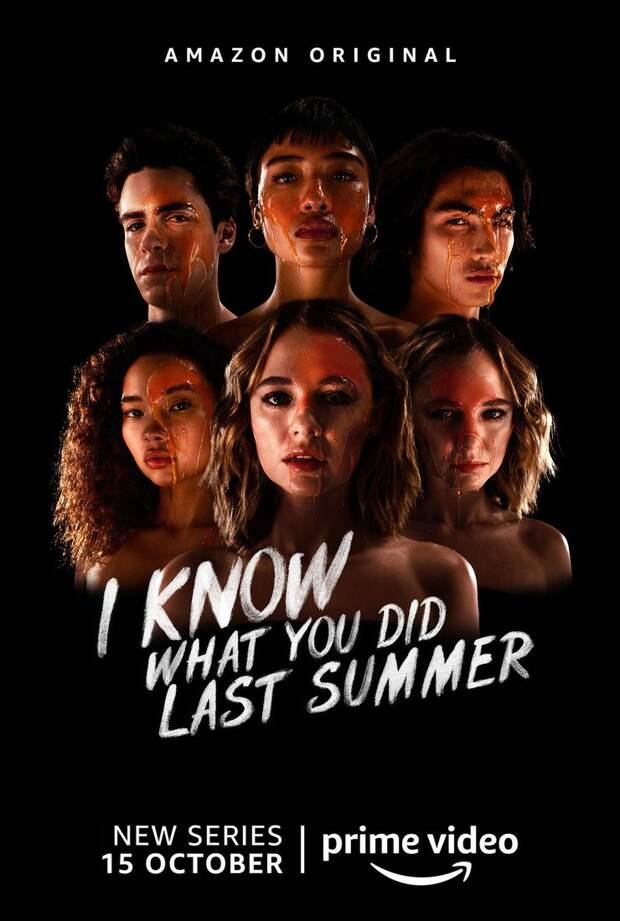 Новый трейлер к сериалу «Я знаю, что вы сделали прошлым летом»