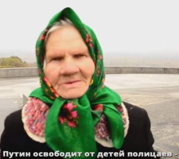 Киевские бабушки: Ждем когда нас Путин освободит от детей и внуков полицаев. Это передается по крови