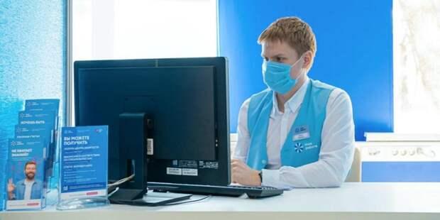 Центр занятости «Моя работа» помог пополнить штат медорганизаций. Фото: mos.ru
