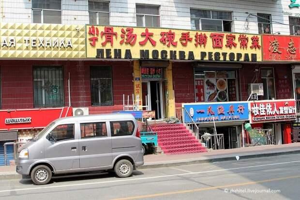 chinasigns08 Великой китайских вывески пост