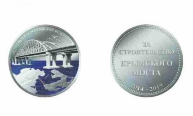 Владимр Путин учредил медаль за 28 миллионов (ФОТО)