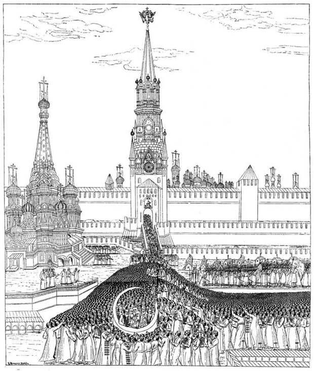 Земские соборы - русский парламент XVI-XVII вв.
