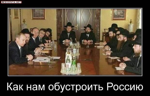 """""""КАНЧАЙ ДАЛБАТЬ РАСЕЯ!"""""""