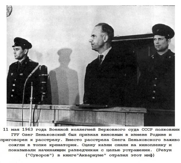 Слухи и ужасы времён СССР - детские и взрослые