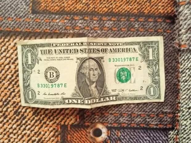 Читинец пытался обменять в банке поддельную иностранную купюру на рубли