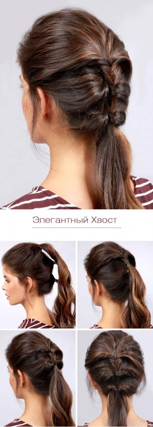 Красивая причёска своими руками (Diy)
