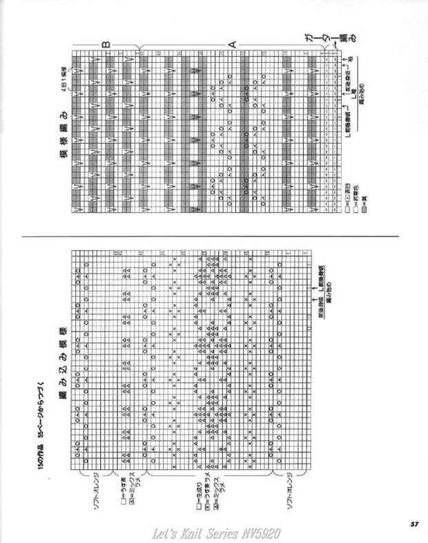 57 (551x700, 181Kb)