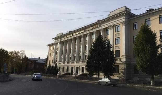 «Врач не может учиться дистанционно»: Студенты-иностранцы не могут вернуться в Казань