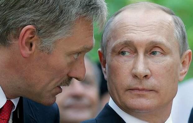 «Русофобские потуги». Песков об интересе США к доходам Путина