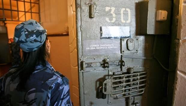 С начала года в области 10 человек освободили из‑под стражи по состоянию здоровья