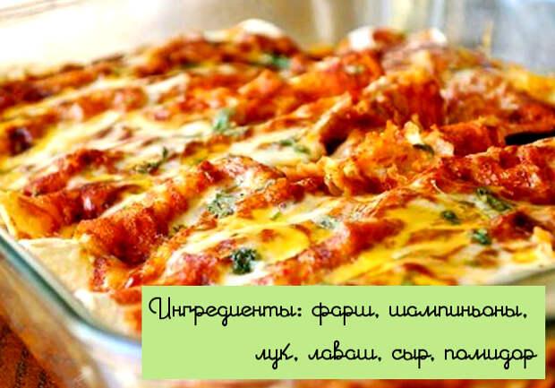 Ленивые и могучие блюда: притворись отличной хозяйкой! (10 фото)
