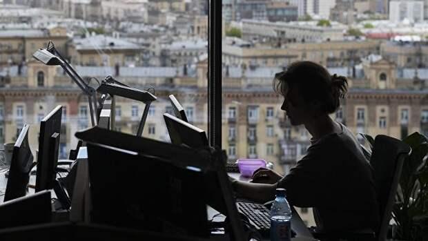 Профсоюзы предложили перевести россиян на четырехдневную рабочую неделю