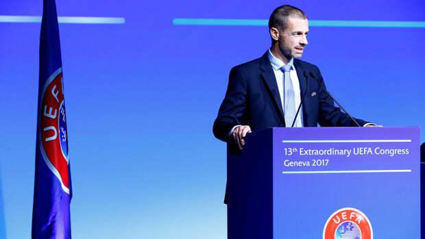 Глава УЕФА обратился к вступившим в Суперлигу английским клубам