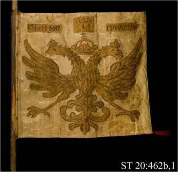 Русские знамена в музеях