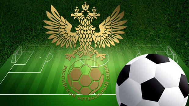 Пост номер один. У российского футбольного союза будет новый президент