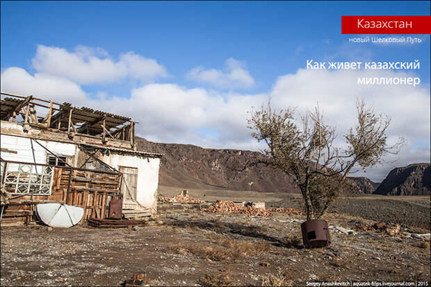 Как живет казахский миллионер